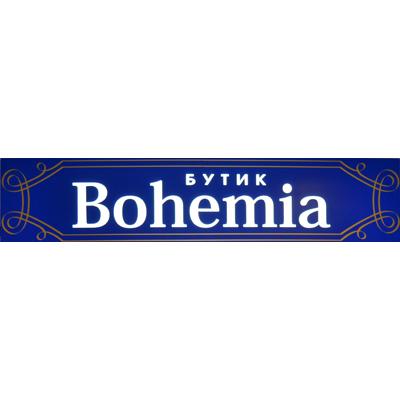 Бутик посуды BOHEMIA